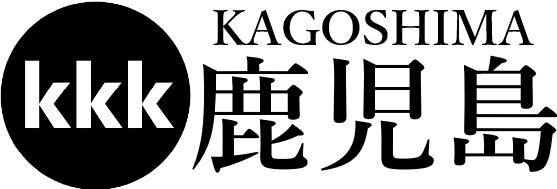 九州/鹿児島情報サイト
